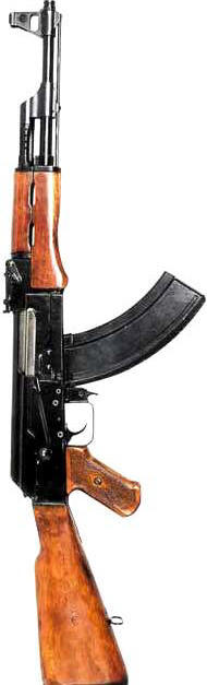 AK-47 Assault Rifle - the type of weapon Alieu claimed was with students